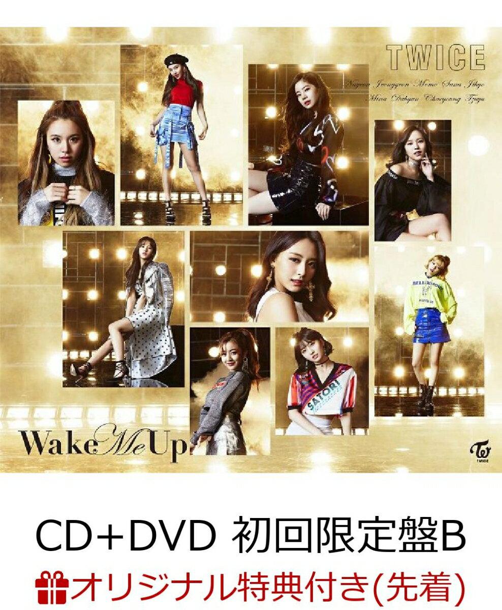 【楽天ブックス限定先着特典】Wake Me Up (初回限定盤B CD+DVD) (B3ポスター付き) [ TWICE ]