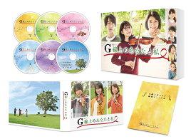 G線上のあなたと私 DVD-BOX [ 波瑠 ]