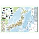 いろいろ書ける消せる日本地図