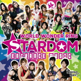 STARDOM ENTRANCE MUSIC [ (スポーツ曲) ]