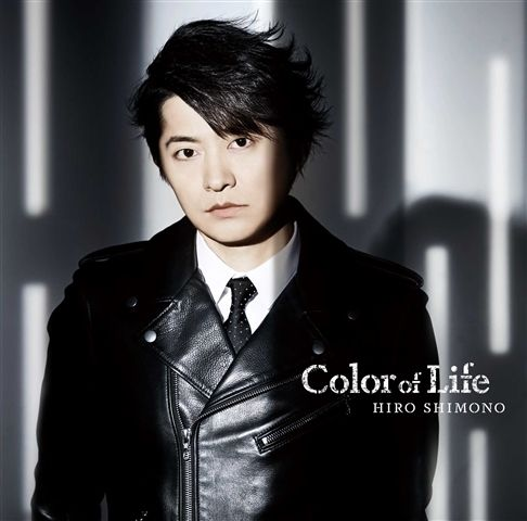 Color of Life (初回限定盤 CD+DVD) [ 下野紘 ]