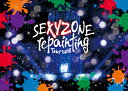 SEXY ZONE repainting Tour 2018 DVD(通常盤) [ Sexy Zone ]
