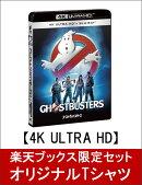 【楽天ブックス限定セット】ゴーストバスターズ 4K ULTRA HD & ブルーレイセット(初回生産限定)(2枚組)【4K ULTRA …