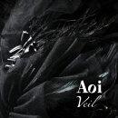 Veil(DVD付)