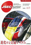JSEC junior(vol.4)