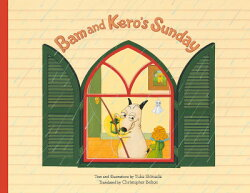 Bam and Kero's Sunday