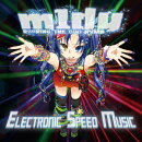 Electronic Speed Music