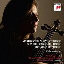 【輸入盤】『チェロ協奏曲集〜カステルヌオーヴォ=テデスコ、マリピエロ、リッカルド・マリピエロ』 シルヴィア・…
