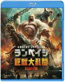 ランペイジ 巨獣大乱闘【Blu-ray】
