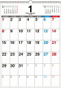 書き込み式月曜始まりシンプルカレンダー(B3タテ)(2018) ([カレンダー])