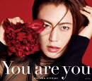 You are you (Bタイプ)