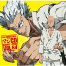 ONE PUNCH MAN マジCD DRAMA & SONG VOL.04
