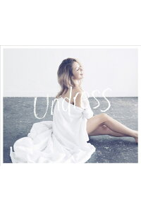 Undress[BENI]