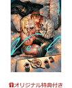 """【楽天ブックス限定特典】Veil(4)透明な火傷(楽天ブックス限定「""""彼女""""のスカーフ」付) (リュエルコミックス) […"""