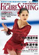 ワールド・フィギュアスケート(73)