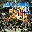 【輸入盤】Sambas De Enredo 2019