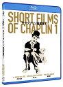 チャップリン短篇集1 Short Films of Chaplin 1【Blu-ray】 [ チャールズ・チャップリン ]