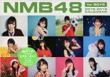 NMB48 for BOYS CALENDAR(2018-2019) ([カレンダー])