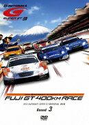 SUPER GT 2010 ROUND3 富士スピードウェイ