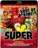 スーパー! スペシャル・エディション【Blu-ray】