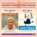 【輸入盤】Dori Howard Sings / Special Delivery