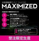攻殻機動隊S.A.C. 2nd GIG 完全設定資料集MAXIMIZED