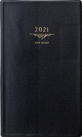2021年 1月始まり No.103 ニューダイアリー アルファ 6 [黒] 高橋書店 手帳判 (ニューダイアリーアルファ)