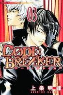 C0DE:BREAKER(03)