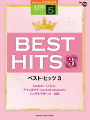 STAGEA J-POP 5級 Vol.16 ベスト・ヒッツ3