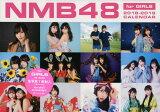 NMB48 for GIRLS CALENDAR(2018-2019) ([カレンダー])