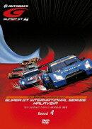 SUPER GT 2010 ROUND4 セパンサーキット