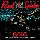 緊急事態 〜ONE SOUND DANCE LIVE 2012 大阪城ホール〜[Live]