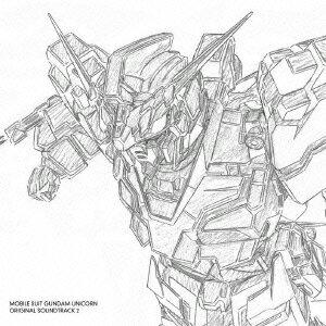 機動戦士ガンダムUC オリジナルサウンドトラック2 [ 澤野弘之 ]