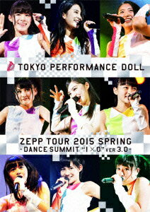 "ZEPP TOUR 2015春 〜DANCE SUMMIT""1×0""ver3.0〜 at Zepp DiverCity TOKYO 2015.5.6【Blu-ray】 [ 東京パフォーマンスドール ]"