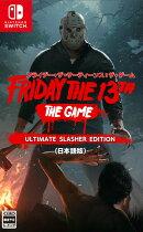 フライデー・ザ・13th:ザ・ゲーム / ULTIMATE SLASHER EDITION(日本語版)
