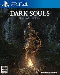 【予約】DARK SOULS REMASTERED PS4版