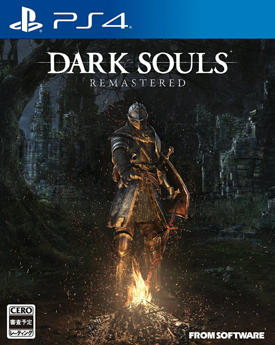 DARK SOULS REMASTERED PS4版