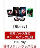 【楽天ブックス限定セット】ゴーストバスターズ ブルーレイ スチールブック仕様(初回生産限定)(2枚組)(マグネッ…
