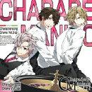 CharadeManiacs Charactersong & DramaCD Vol.3