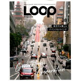 LOOP Magazine(VOL.28) FROM GENERATION TO GENERATION (SAN-EI MOOK)