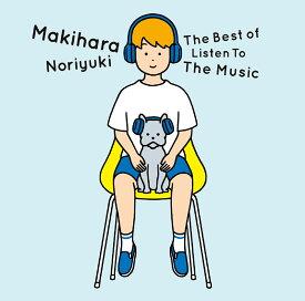 【楽天ブックス限定先着特典】The Best of Listen To The Music (オリジナル・チケットホルダー付き) [ 槇原敬之 ]
