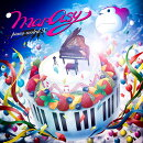 marasy piano world X (初回限定盤 CD+DVD)