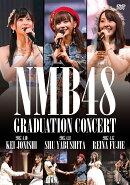 NMB48 GRADUATION CONCERT KEI JONISHI / SHU YABUSHITA / REINA FUJIE(6DVD)