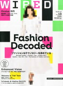 WIRED (ワイアード) Vol.13 2014年 10月号 [雑誌]
