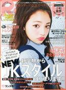 Ranzuki (ランズキ) 2014年 10月号 [雑誌]