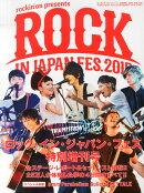 ROCK IN JAPAN FESTIVAL 2015 2015年 10月号 [雑誌]