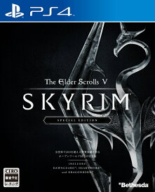 The Elder Scrolls V:Skyrim SPECIALEDITION