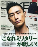 Men's JOKER (メンズ ジョーカー) 2015年 10月号 [雑誌]