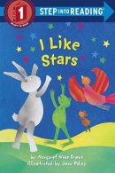 I LIKE STARS:SIR 1(P)【バーゲンブック】