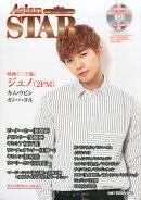 Asian STAR (アジアンスター) Autumn 2015年 10月号 [雑誌]